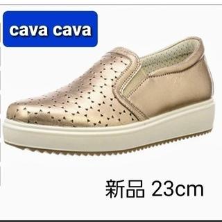 cavacava - cavacavaサヴァサヴァ☆スニーカー、スリッポン☆シャンパン☆