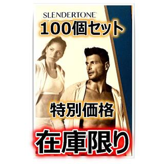 【100個セット】新品 ショップジャパン スレンダートーン フィットプラス(その他)
