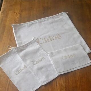クロエ(Chloe)の保存袋 【Chloe】(その他)