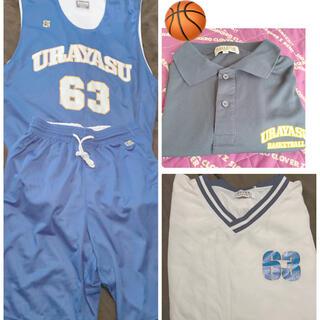 バスケ まとめ売り リバーシブルビブス  ウインドブレーカー  ポロシャツ(バスケットボール)