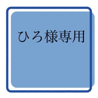 ヨコハマディーエヌエーベイスターズ(横浜DeNAベイスターズ)の横浜DeNA(野球)