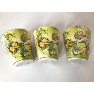クマノプーサン(くまのプーさん)の【新品】【コップ】くまのプーさん 3セット(グラス/カップ)