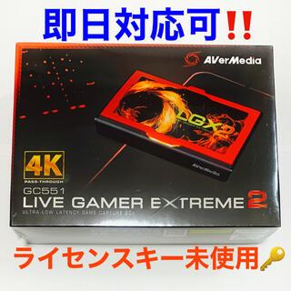 ニンテンドースイッチ(Nintendo Switch)の‼️新品・未開封 AVerMedia Live Gamer GC550 PLUS(PC周辺機器)