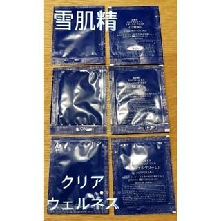 【新品・未使用】KOSE雪肌精 クリアウェルネス 化粧水・乳液・美容クリーム6点