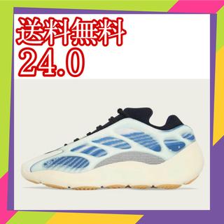 """アディダス(adidas)のADIDAS YEEZY 700 V3 """"KYANITE イージー 24.0(スニーカー)"""