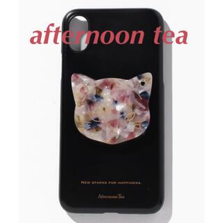 アフタヌーンティー(AfternoonTea)のAfternoon tea iPhoneX, XS ケース(iPhoneケース)