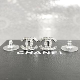 シャネル(CHANEL)の正規品 シャネル ピアス シルバー マトラッセ ココマーク 銀 ロゴ ミニ(ピアス)