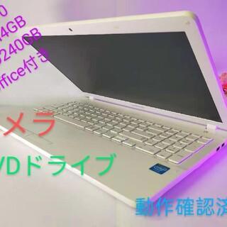 サムスン(SAMSUNG)のSAMSUNGノートパソコン SSD240GB 人気のあるホワイト!!(ノートPC)