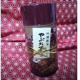やぶ北茶 100g×1缶(茶)