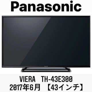Panasonic - 激安VIERA Panasonic 43インチ本日23時迄浪速区引き取り