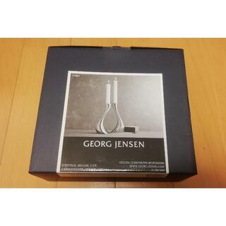 ジョージジェンセン(Georg Jensen)の(新品)GEORGE JENSEN キャンドルホルダー(テーブル用品)