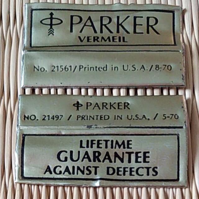 Parker(パーカー)のパーカー 空箱(2本用) エンタメ/ホビーのコレクション(その他)の商品写真