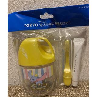ディズニー(Disney)のディズニーリゾート ダンボ  ハミガキセット(歯ブラシ/デンタルフロス)