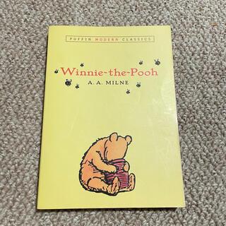 クマノプーサン(くまのプーさん)のWinnie the Pooh プーさん洋書(洋書)
