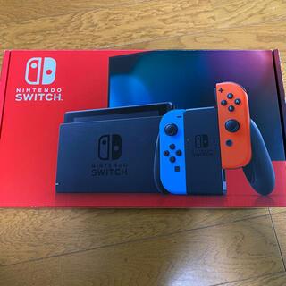 ニンテンドースイッチ(Nintendo Switch)の任天堂Switch 25個 新品未使用未開封(家庭用ゲーム機本体)