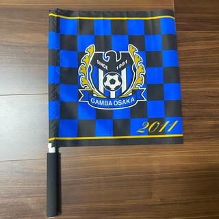 アンブロ(UMBRO)のガンバ大阪 旗 フラッグ(応援グッズ)