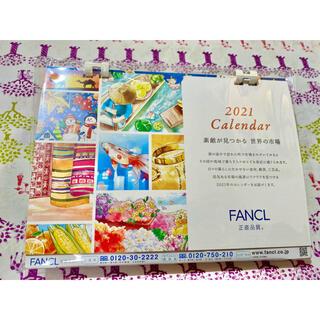 ファンケル(FANCL)の【FANCL】限定2021年卓上カレンダー(カレンダー/スケジュール)