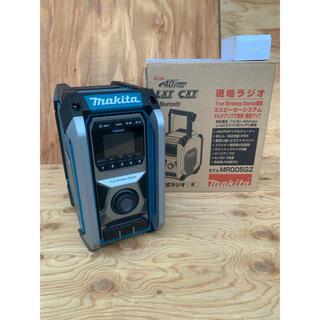 マキタ(Makita)の新製品!マキタ makita 充電式ラジオ MR005GZ 青(ラジオ)