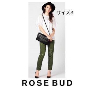 ローズバッド(ROSE BUD)の【ROSE BUD】 パンツ(カジュアルパンツ)