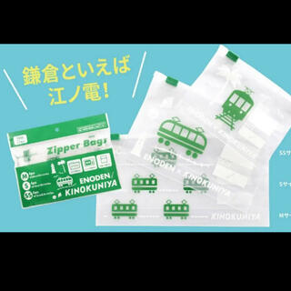 DEAN & DELUCA - 【レア】紀ノ国屋 江ノ電ジッパーバッグ ギフト用 紀伊國屋