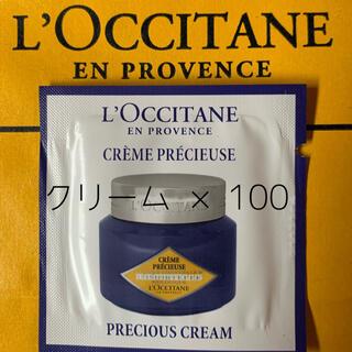 L'OCCITANE - ロクシタン IMプレシューズクリーム サンプル ×100