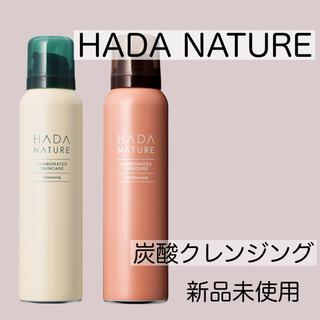 maNara - HADA NATURE 肌ナチュール ホットクレンジング