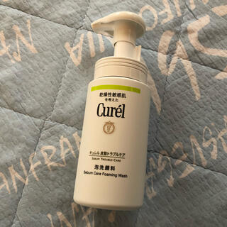 Curel - キュレル 皮脂トラブルケア泡洗顔料   150ml