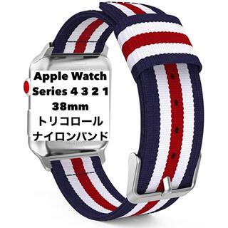 アップル(Apple)の新品AppleWatchSeries1~4用38mmトリコロールナイロンバンド(その他)