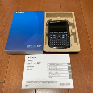 キヤノン(Canon)のCanon  電子辞書 A502(電子ブックリーダー)