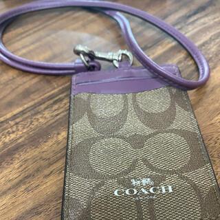 COACH - コーチパスケース