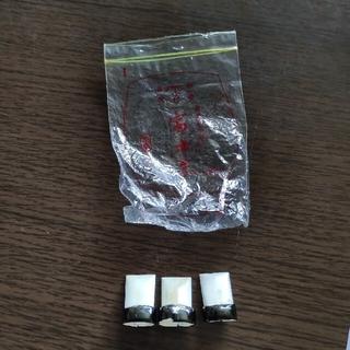お琴 爪 3つセット 使用回数少(その他)