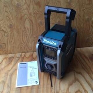 マキタ(Makita)のマキタ 充電式ラジオ MR005GZ 青 40V 新品未使用(ラジオ)