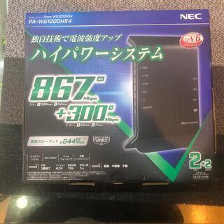 NEC - 新品 ルーター PA-WG1200HS4