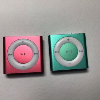 アップル(Apple)のiPod shuffle 4世代 2GB 2個セット(ポータブルプレーヤー)