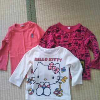 サンリオ(サンリオ)のロンT80 3枚セット(Tシャツ)