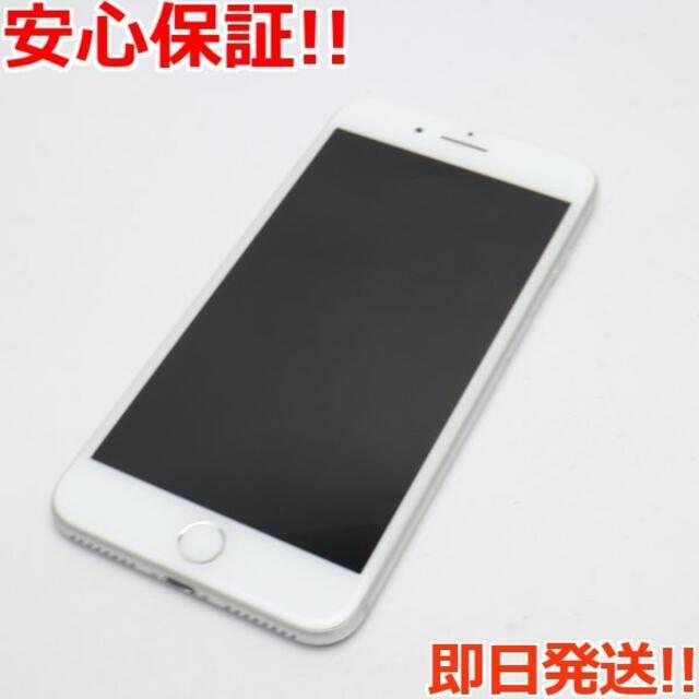 iPhone(アイフォーン)の美品 SIMフリー iPhone7 PLUS 32GB シルバー  スマホ/家電/カメラのスマートフォン/携帯電話(スマートフォン本体)の商品写真