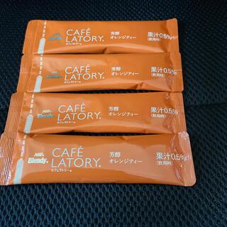 4本 カフェラトリー オレンジティー ブレンディ(茶)