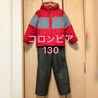 Columbia - コロンビア130●2年生3年生女の子男の子スキーウェア上下セット赤グレー