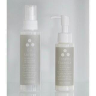 オゥパラディ(AUX PARADIS)のオゥパラディ オイルインローション クリーミィエッセンス スキンケア フルール(化粧水/ローション)