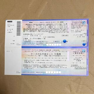 鬼滅の刃◆全集中展 東京 3/30 第二部 入場券 チケット 一般 1枚(声優/アニメ)