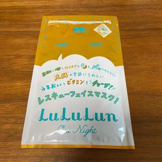 ☆LuLuLun レスキューフェイスマスク☆(パック/フェイスマスク)