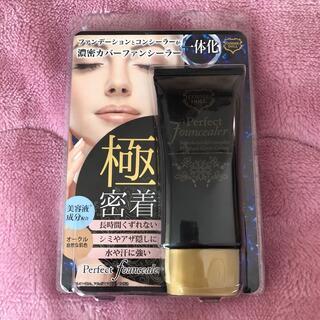 未使用 コスメドール パーフェクトファンシーラー01(オークル自然な肌色)(オールインワン化粧品)