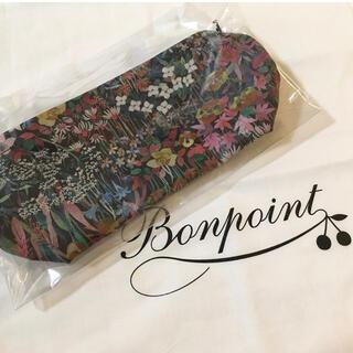 ボンポワン(Bonpoint)の新品 bonpoint ボンポワン AW ポーチ ペンケース 型 筆箱 巾着 付(ポーチ)