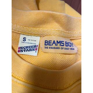 ビームスボーイ(BEAMS BOY)のmame様専用(トレーナー/スウェット)