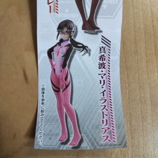 バンダイ(BANDAI)の【新品】エヴァンゲリオン マリ フィギュア(アニメ/ゲーム)