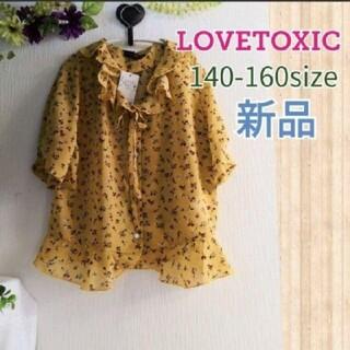 ラブトキシック(lovetoxic)の新品SALE160cm女の子半袖ブラウス(ブラウス)