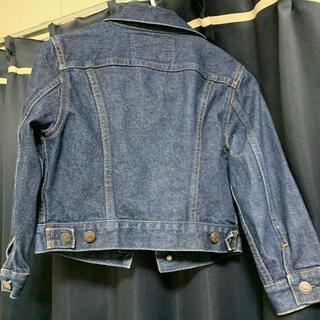 エドウィン(EDWIN)のジャケット(ジャケット/上着)