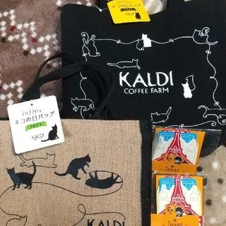 カルディ(KALDI)の再値下げ!CALDI  カルディ  ネコの日バッグセット(トートバッグ)