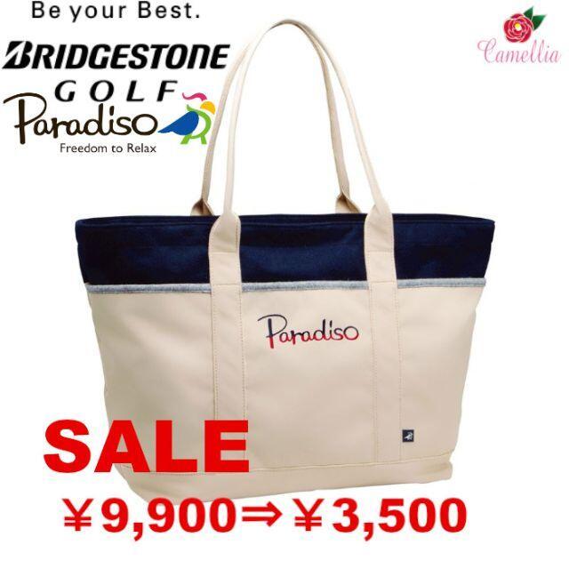 Paradiso(パラディーゾ)の新品 BRIDGESTONE ブリヂストン パラディーゾ トートバッグ スポーツ/アウトドアのゴルフ(バッグ)の商品写真