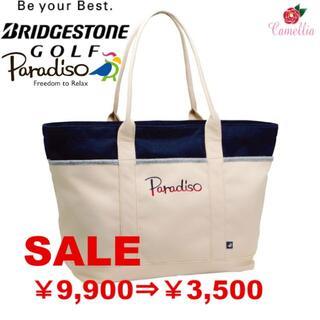 Paradiso - 新品 BRIDGESTONE ブリヂストン パラディーゾ トートバッグ